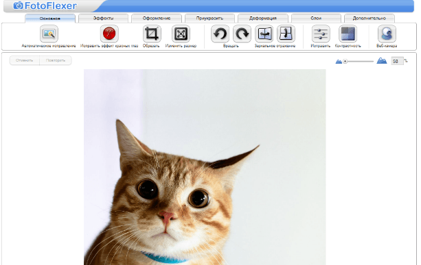перевести картинку в ico формат
