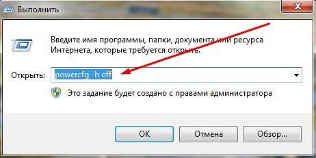 Отключение режима сна в windows 7