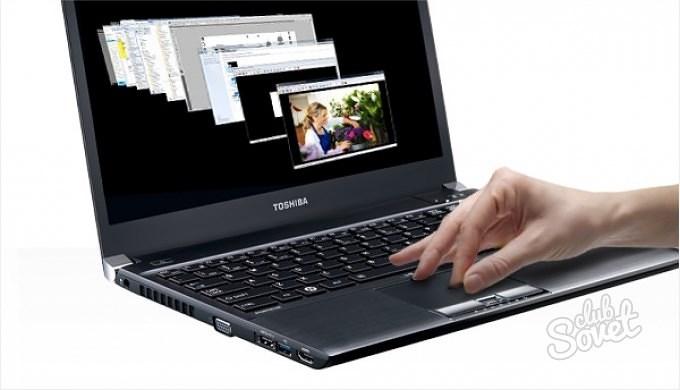 Как отключить мышь на ноутбуке lenovo