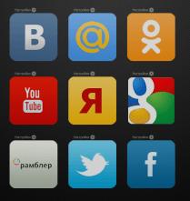 Автоматически открываются вкладки с рекламой в браузере