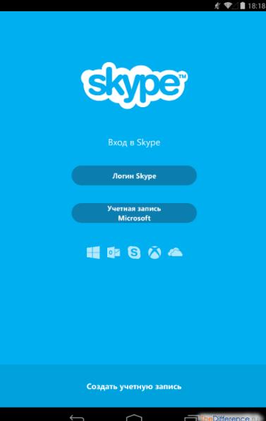 скайп на мобильный