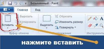 Как сделать скрин на ноутбуке самсунг виндовс 8