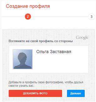 Gmail com почта вход в электронную почту логин и пароль - e