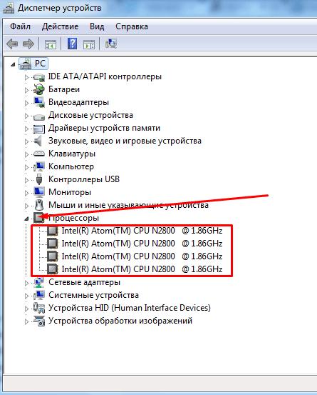 процессоры виндовс 7
