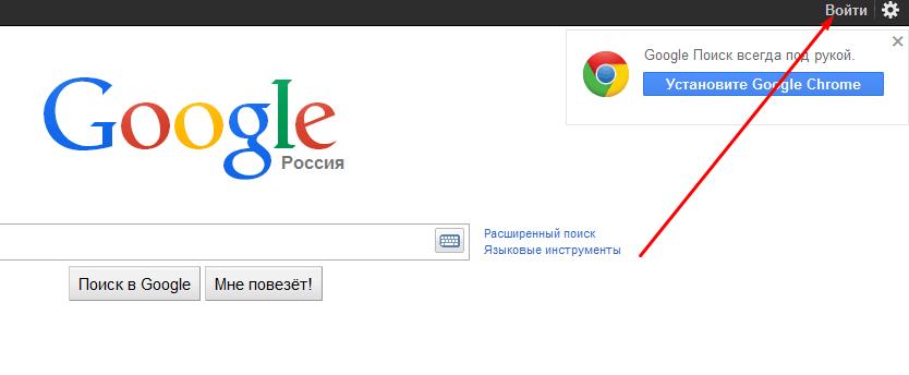 Как сделать номер в google
