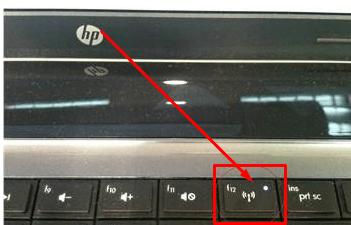 кнопка включения wifi на ноутбуке