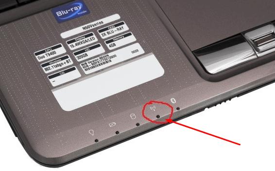 наличие wifi на ноутбуке