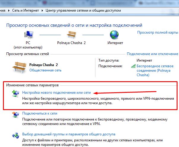 Не подключается интернет ошибка 651
