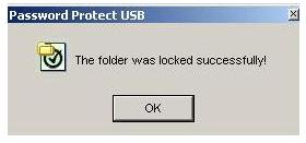 пароль создан