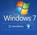 Как восстановить систему windows 7