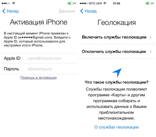 активация айфона