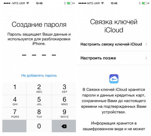 связка ключей на айфоне