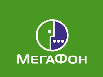 Как проверить текущий тариф у сотового оператора Мегафон