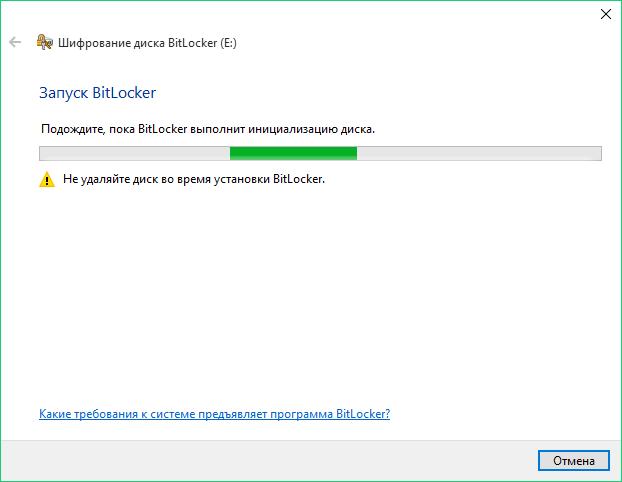 Забыт пароль от учетной записи Майкрософт