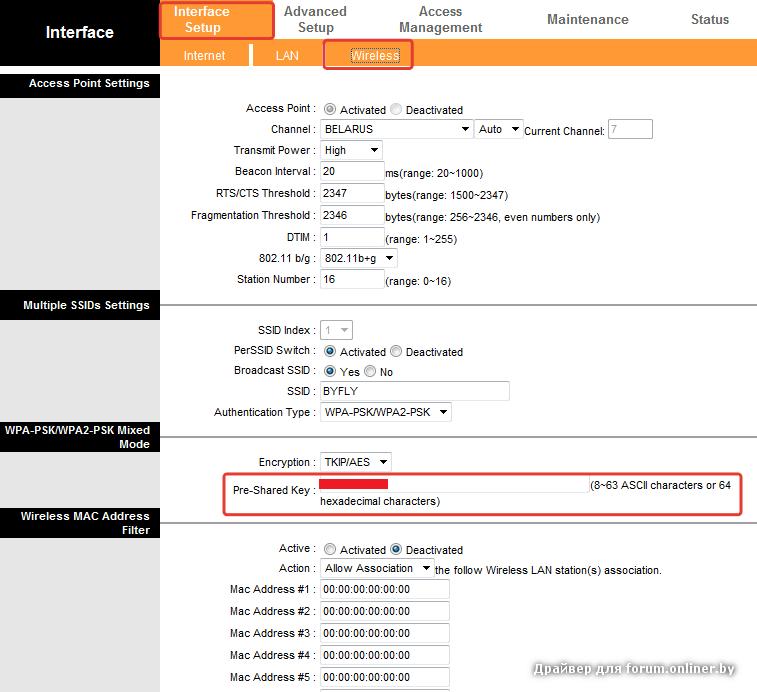 Как поставить пароль на wifi byfly