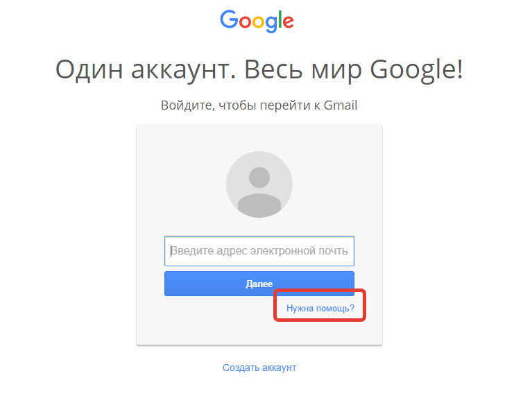 Выяснить собственный электронный адресок на yandex'е