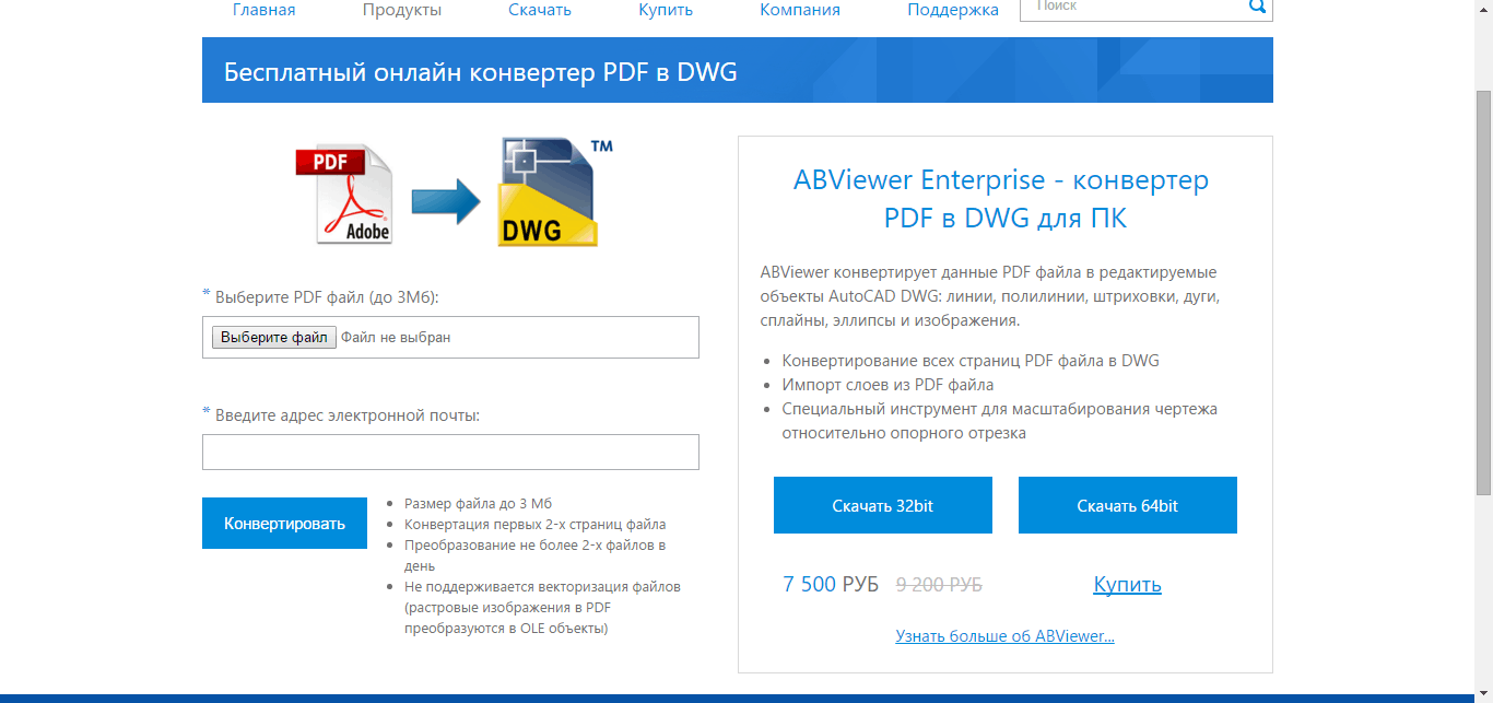 Программа для проектирования систем видеонаблюдения  JVSG