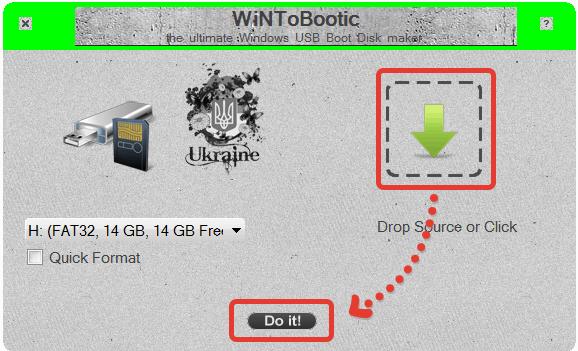 Скачать WINToBootic русскую версию