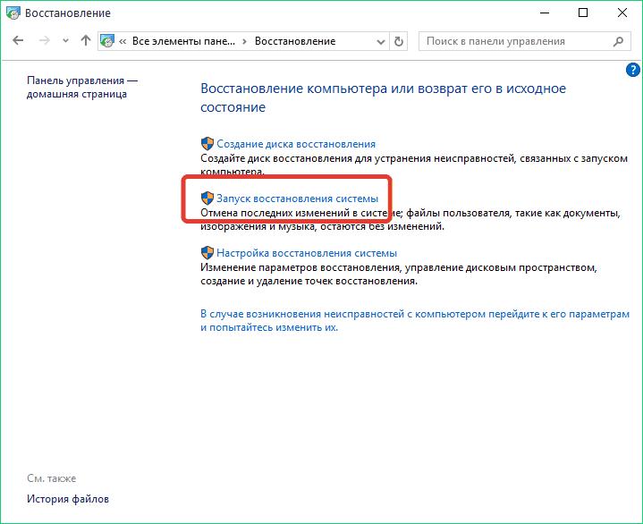Системная ошибка Engine.exe как исправить