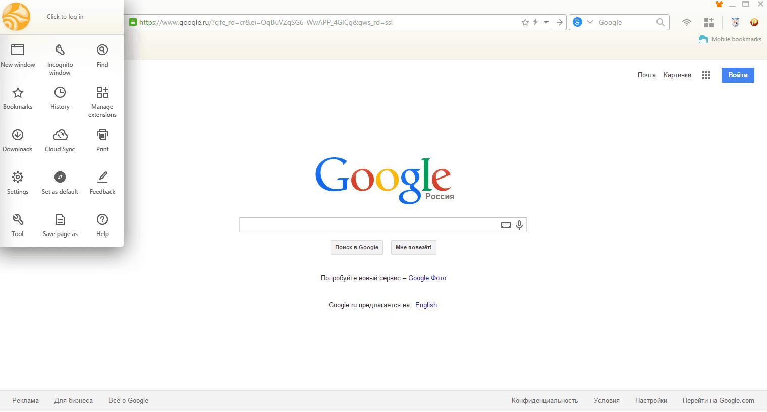 uc browser для компьютера