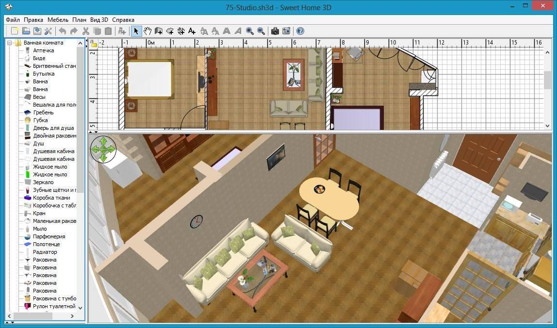 скачать программу для проектирования домов 3d бесплатно