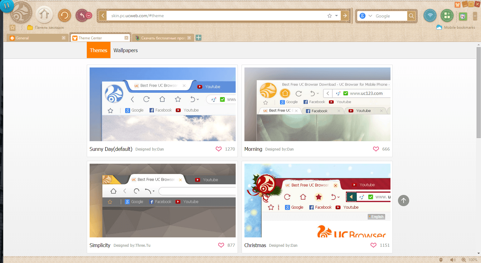 uc browser для компьютера