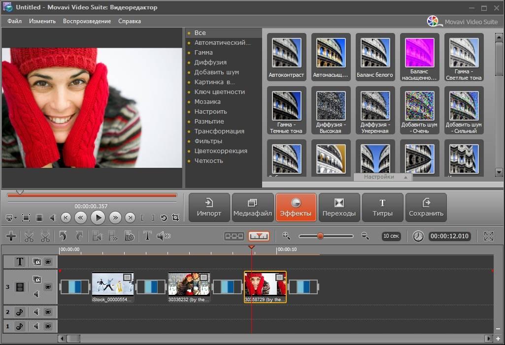 программа для создания видеороликов из фото и видео