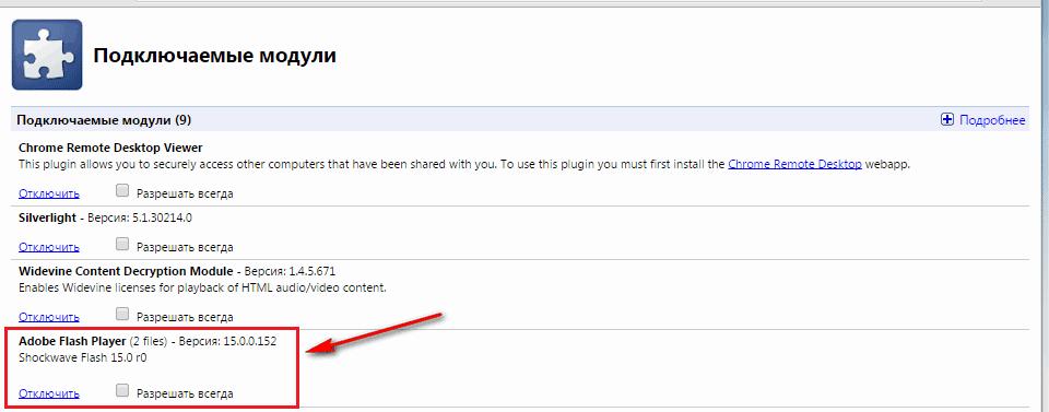 Почему яндекс браузер пишет не отвечает