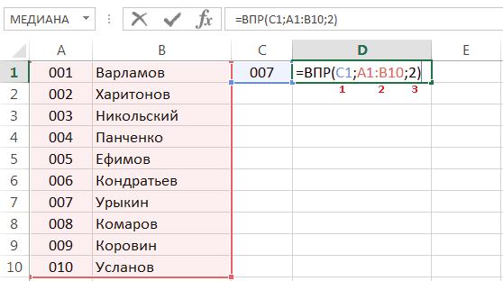 1468166558_2