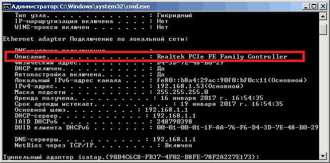 Скачать Сетевой драйвер для WiFi Windows 7