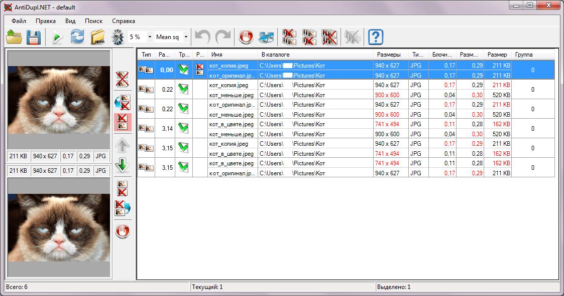 AntiDupl.NET похожие