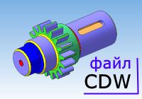 Как открыть файл cdw