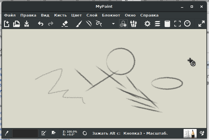 Скачать программу для рисования на андроид