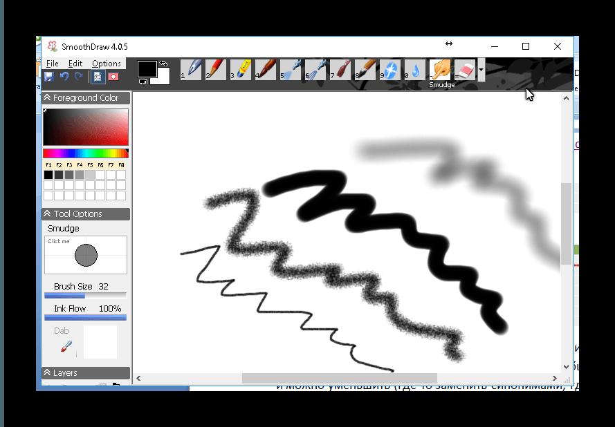 Графический редактор SmoothDraw