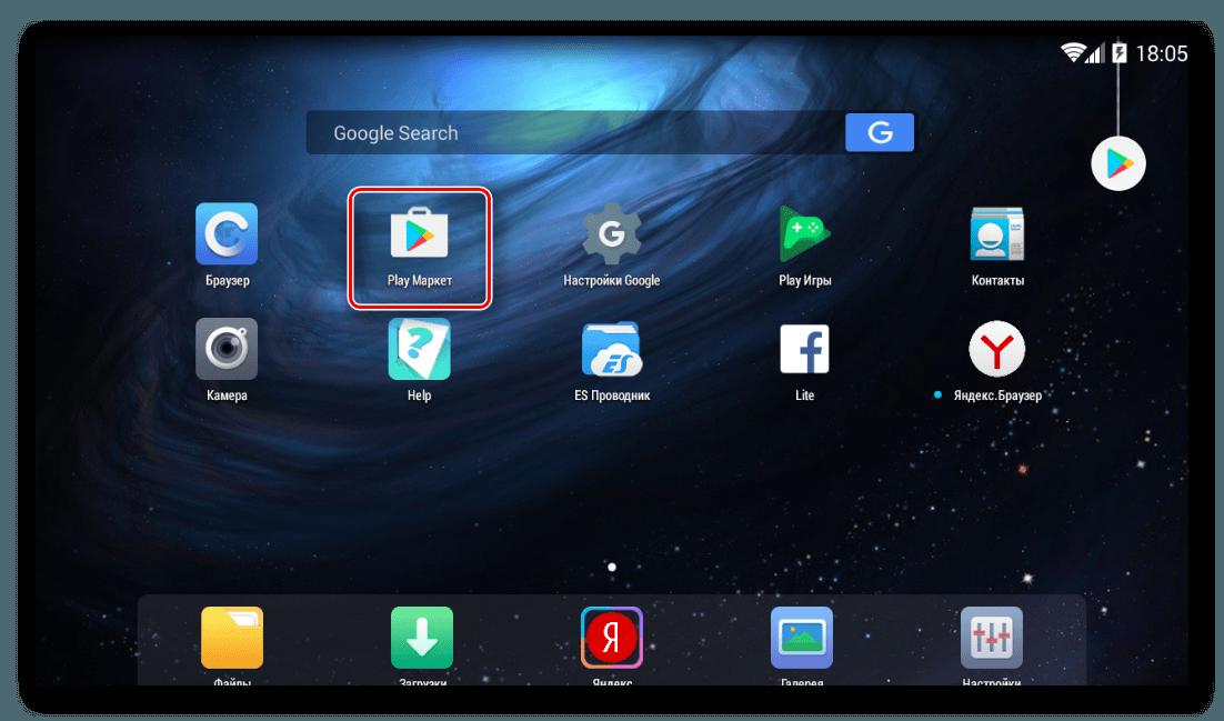 плей маркет на экране NOX App Player