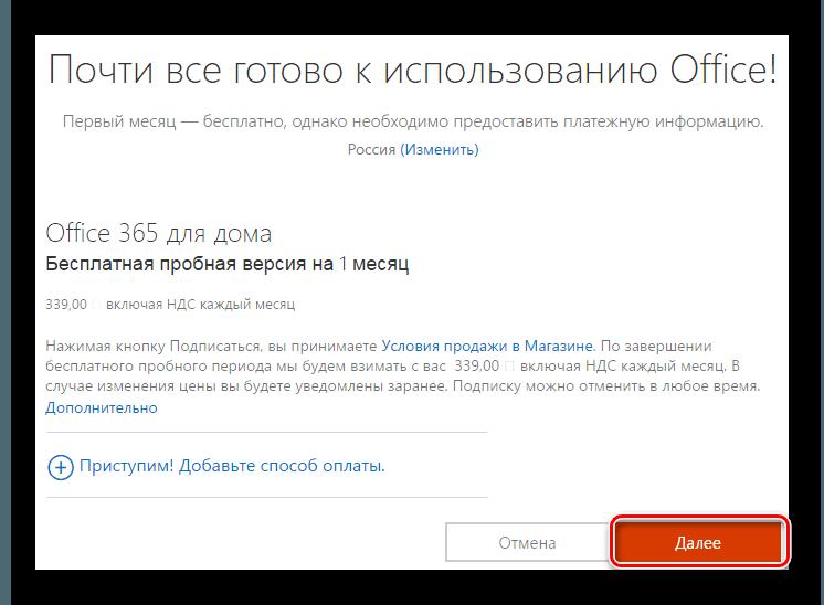 Добавление_сведений_1