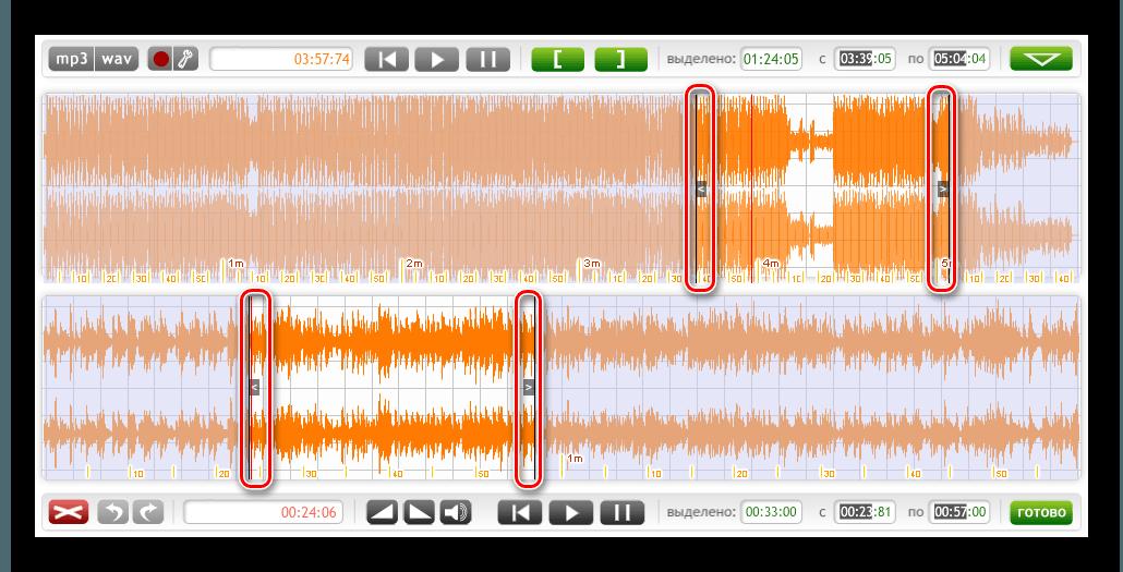 Обрезание_каждой_из_аудиозаписей