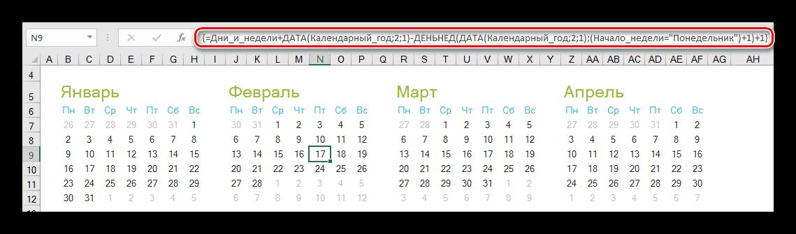 Описание_в_строке_формул_каким_образом_программа_выбирает_число_для_ячейки