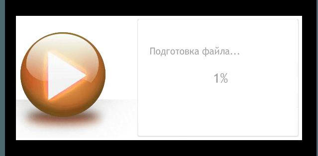 Ожидание_окончания_обработки