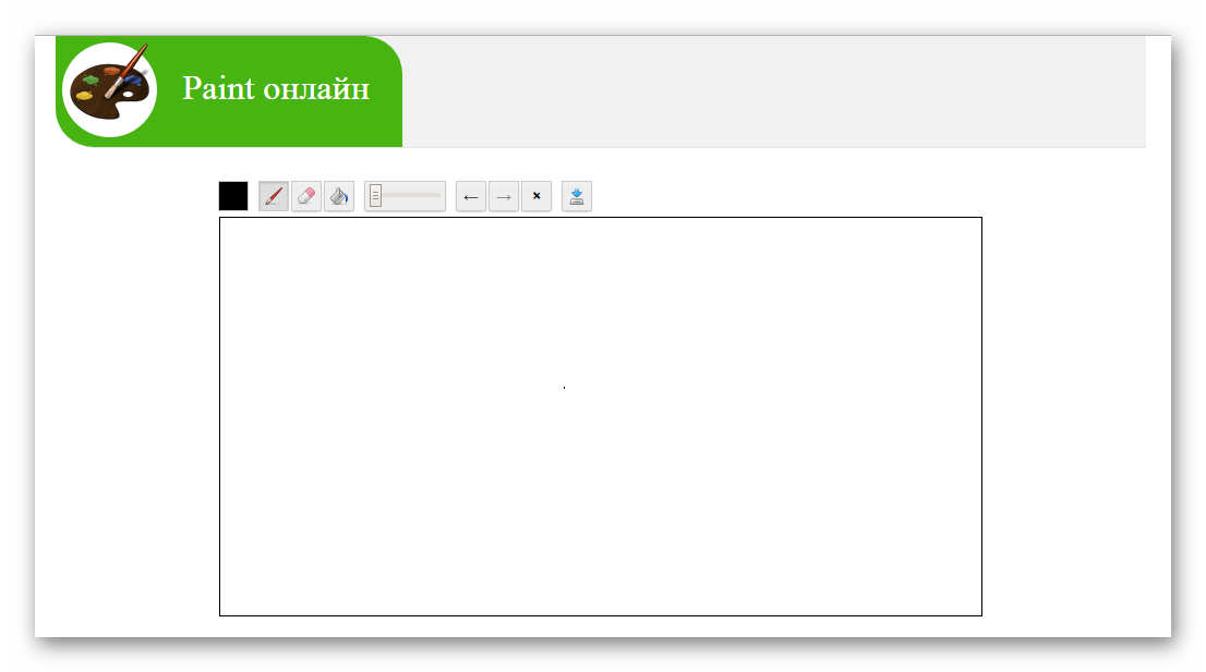 Paint окно программы