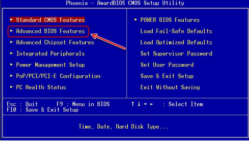 Стартовое меню Phoenix BIOS
