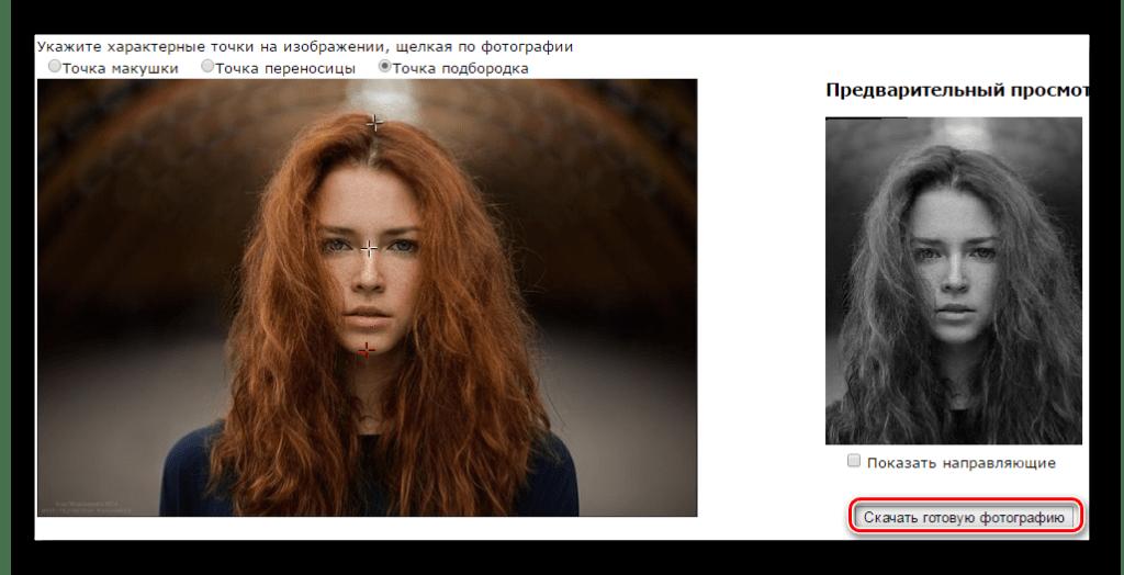 Указание_характерных_точек