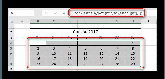 Вставка_формулы
