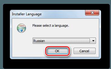 Выбор_языка_скрибус