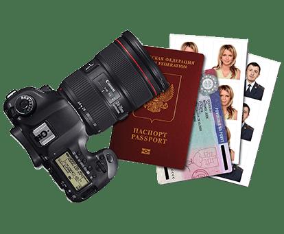 онлайн редактор фото на паспорт