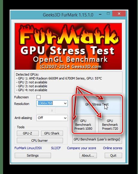запуск теста FurMark