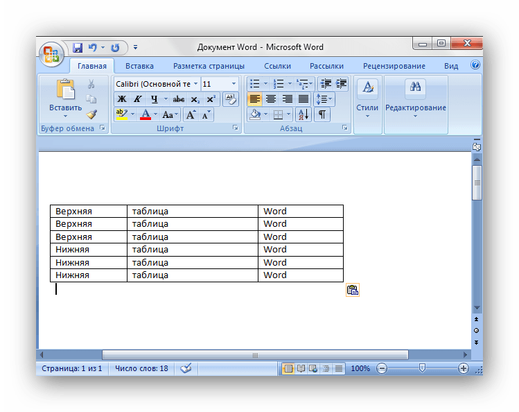 Объединённые таблицы вертикально