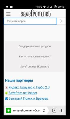 Открываем SaveFrom