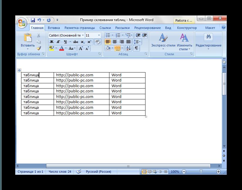 Цвет текста в html в таблице