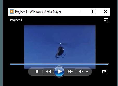 VSDC Video editor_просмотр перевёрнутого видео